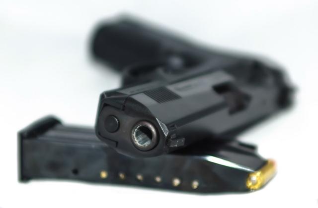 Obamas Gun Control Speech Are Emotions Relevant to the Gun Debate
